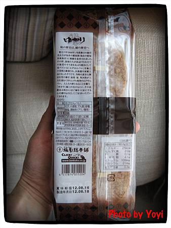 坂角總本舖‧蝦仙貝03