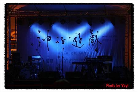 2012.07.13張懸‧神的遊戲音樂會02