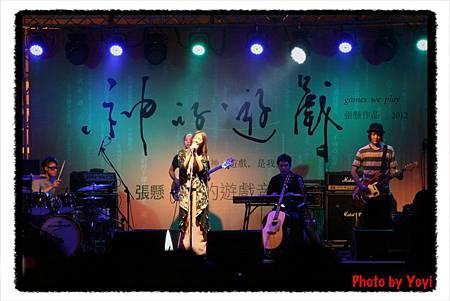 2012.07.13張懸‧神的遊戲音樂會10