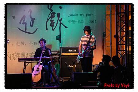 2012.07.13張懸‧神的遊戲音樂會12