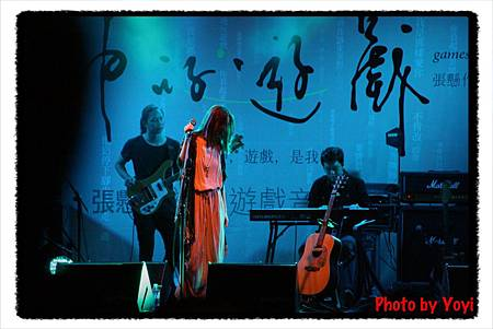 2012.07.13張懸‧神的遊戲音樂會17
