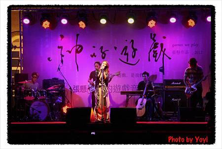 2012.07.13張懸‧神的遊戲音樂會19