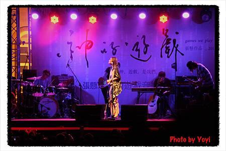 2012.07.13張懸‧神的遊戲音樂會21
