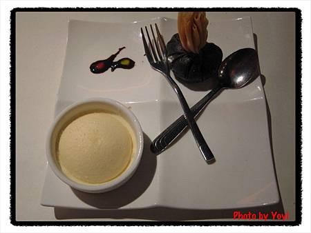 2012‧Tasty16