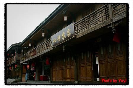 2012.02.27水磨古鎮11