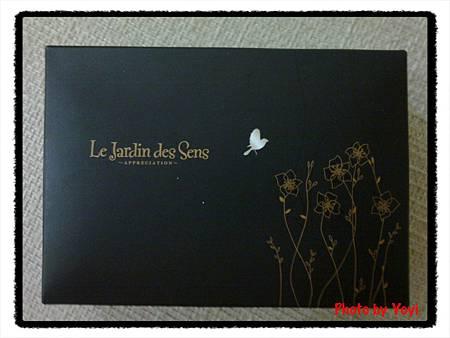 Le Jardin des Sens 01