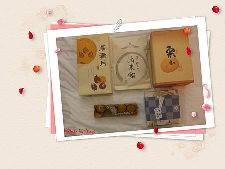 2012初秋伴手禮01