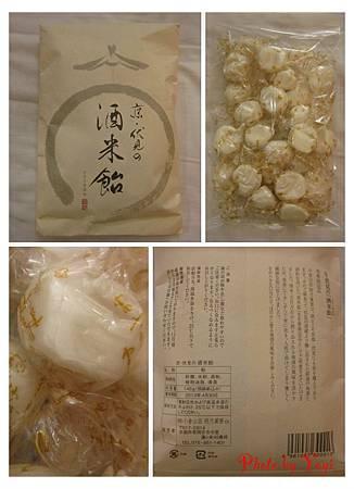 2012初秋伴手禮04