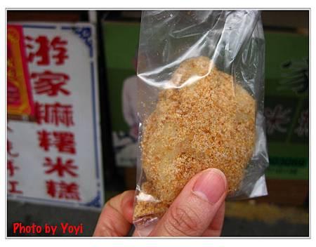游家麻糬米糕02