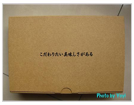 一蘭乾麵05