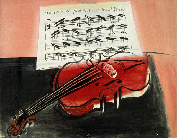 哈兀‧杜菲(Raoul DUFY)‧紅色小提琴(Le violon rouge).jpg
