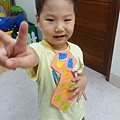 20130808_164400P64.jpg
