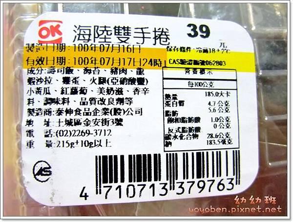 DSCF6802.JPG