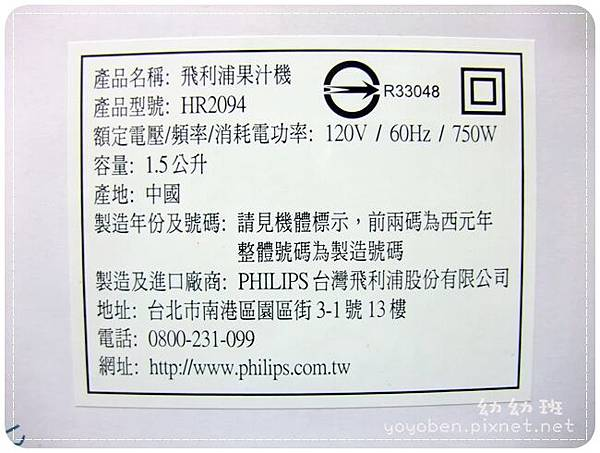 DSCF7557.JPG