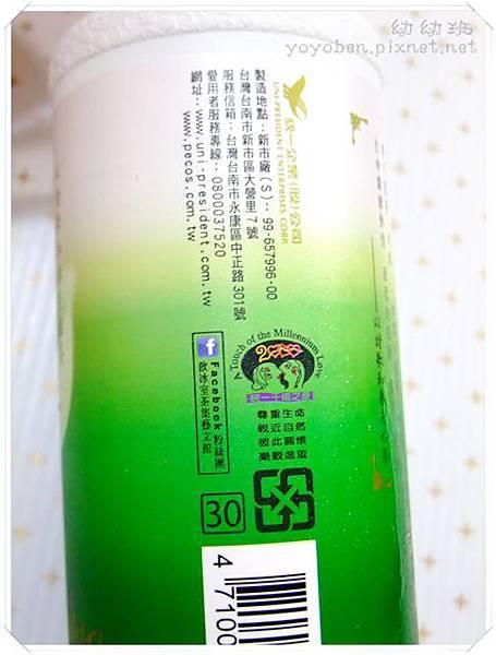 DSCF8623-006.JPG