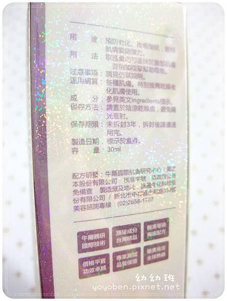 DSCF8578-003.JPG