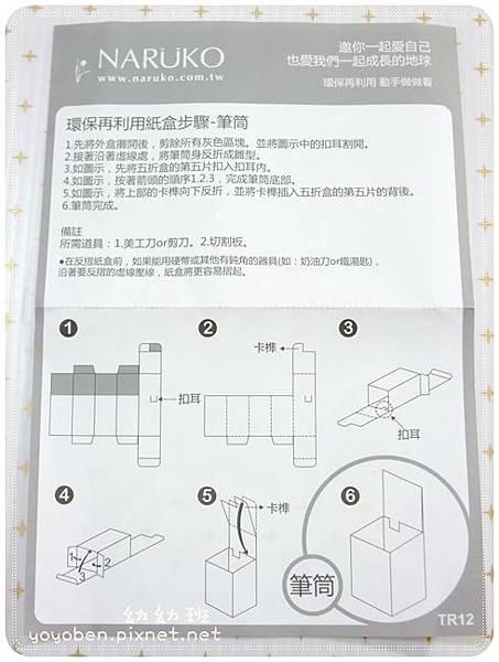 DSCF8583-006.JPG
