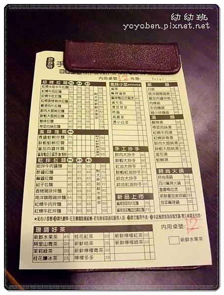 DSCF8966-003.JPG