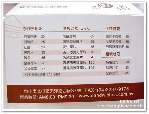 DSCF9079-008.JPG