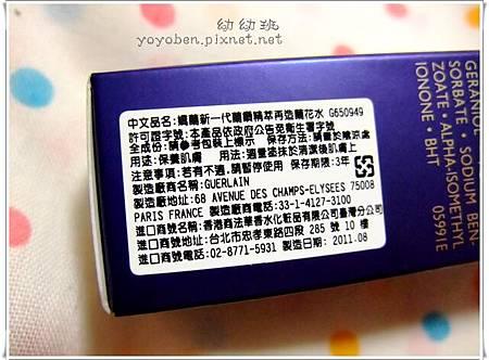 DSCF9751-003.JPG