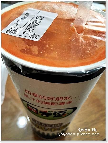 160912 四季逗果汁_1385