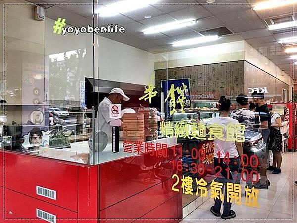 160918 華饌_7551