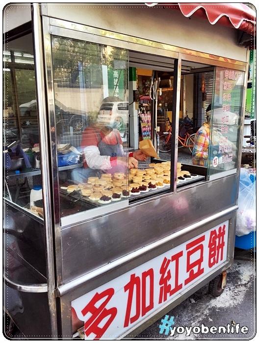 161003 多加紅豆餅 47號_8460