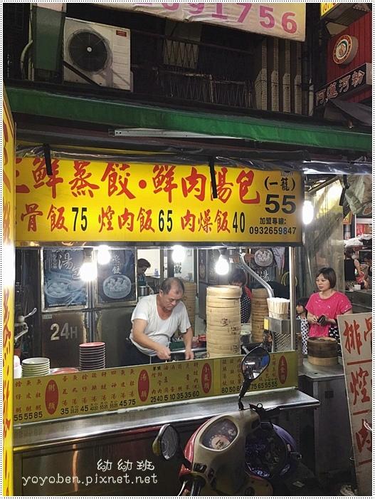 161015 三鮮蒸餃_9022