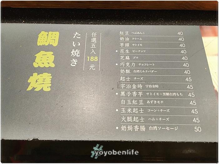 161016 小新鯛魚燒_9335