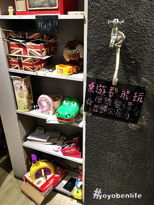 161024 蠻步泡麵茶棧_4271