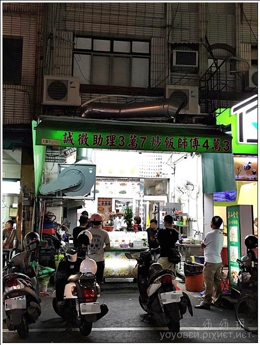 161026 梁泰山食堂_471