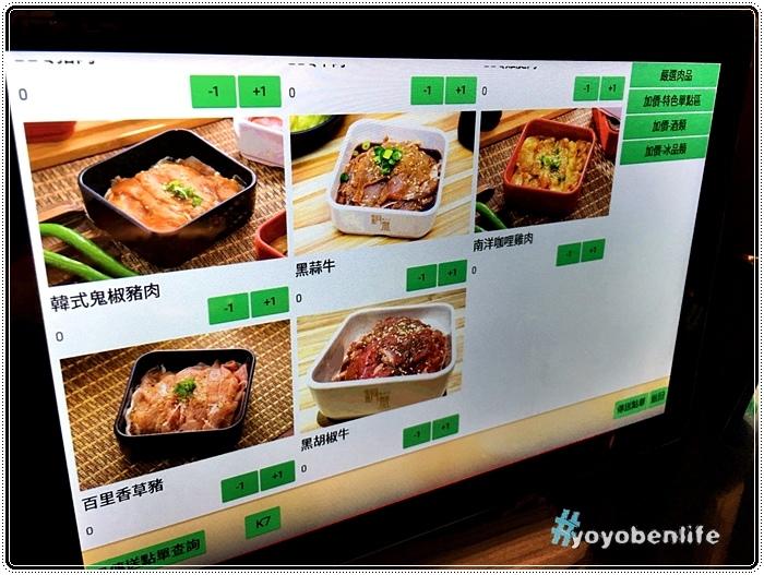 161024 銅盤嚴選韓式烤肉_412