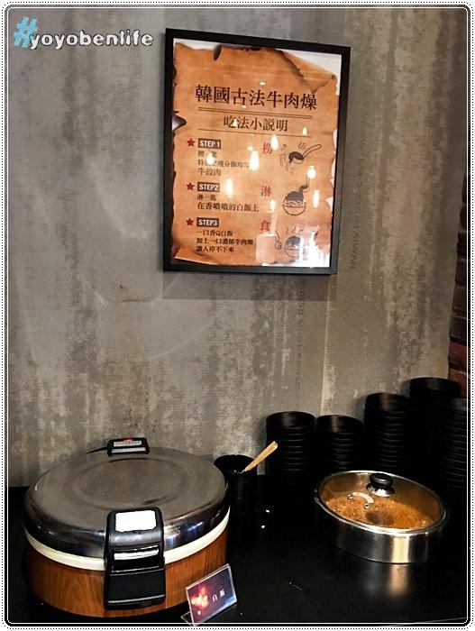 161024 銅盤嚴選韓式烤肉_2061