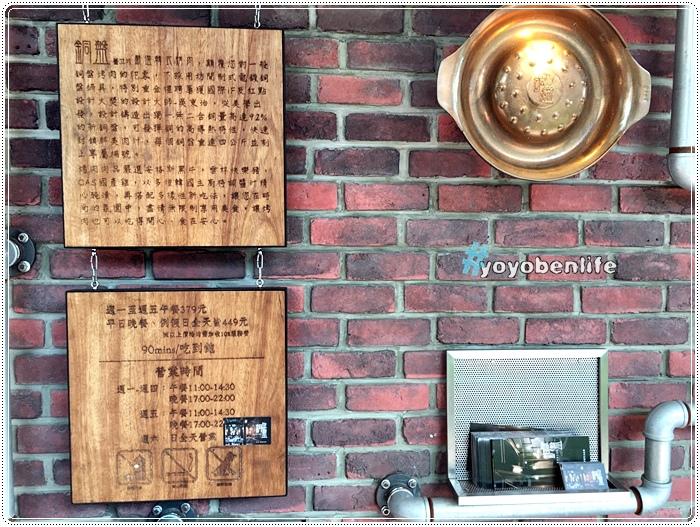 161024 銅盤嚴選韓式烤肉_3633