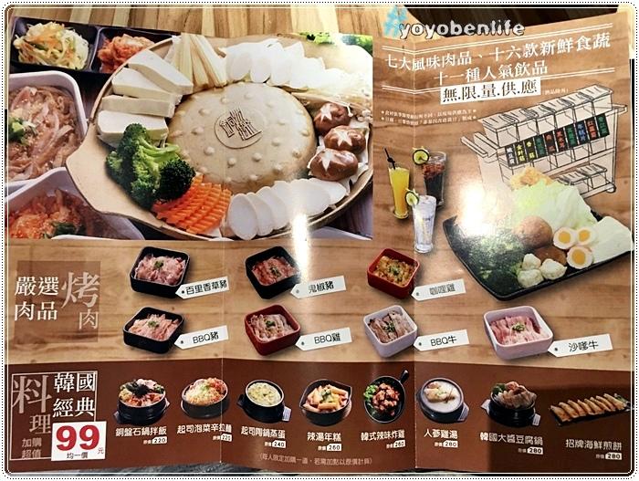 161024 銅盤嚴選韓式烤肉_3888