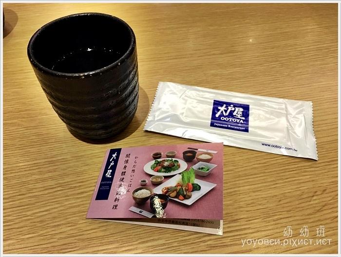 161029 大戶屋高雄遠百店_740