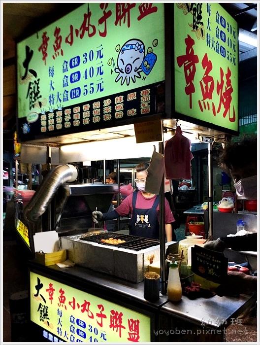161104 大饌章魚小丸子_7136