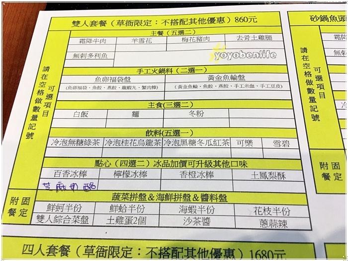161105 泰山汕頭火鍋_9553