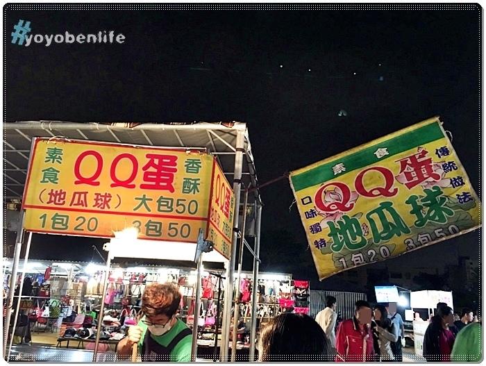 161211 漢民夜市QQ蛋_3941.jpg