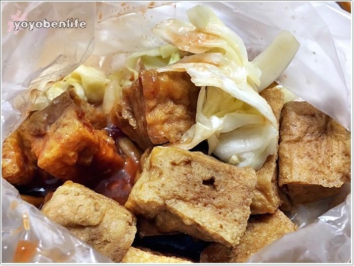 161215 平治街香豆腐_161215_0003