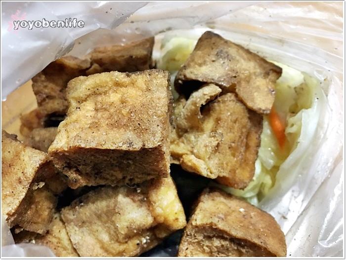 161215 平治街香豆腐_161215_0006