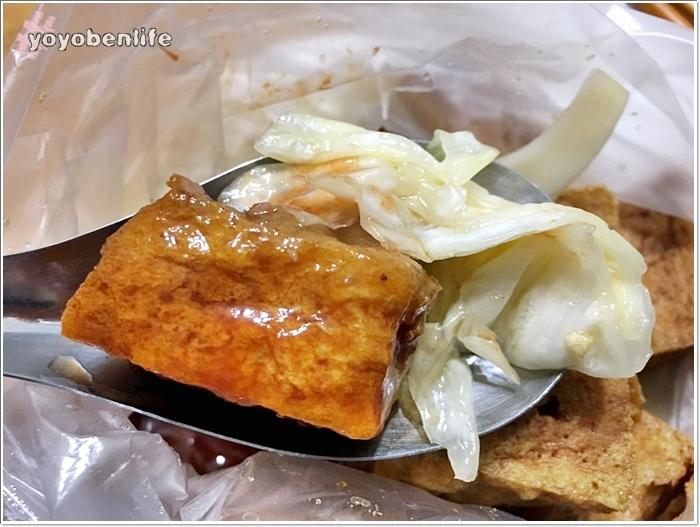 161215 平治街香豆腐_161215_0007