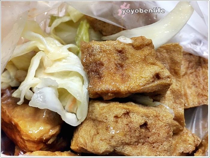161215 平治街香豆腐_161215_0009