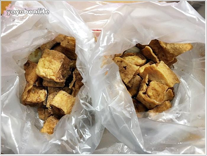 161215 平治街香豆腐_161215_0012