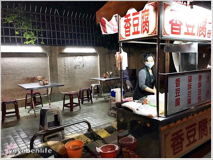 161215 平治街香豆腐_161215_0016