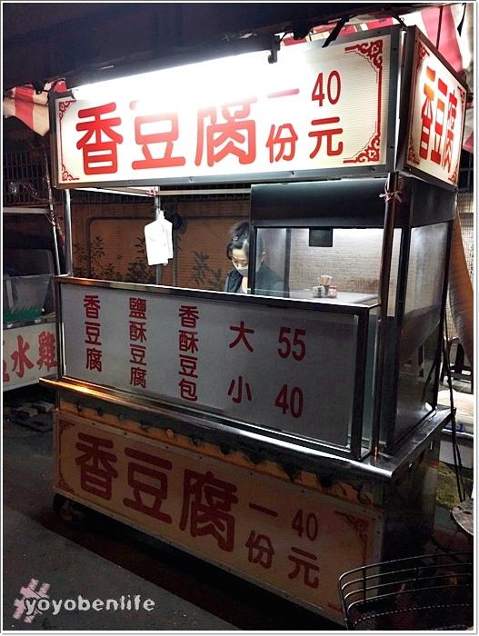 161215 平治街香豆腐_161215_0020