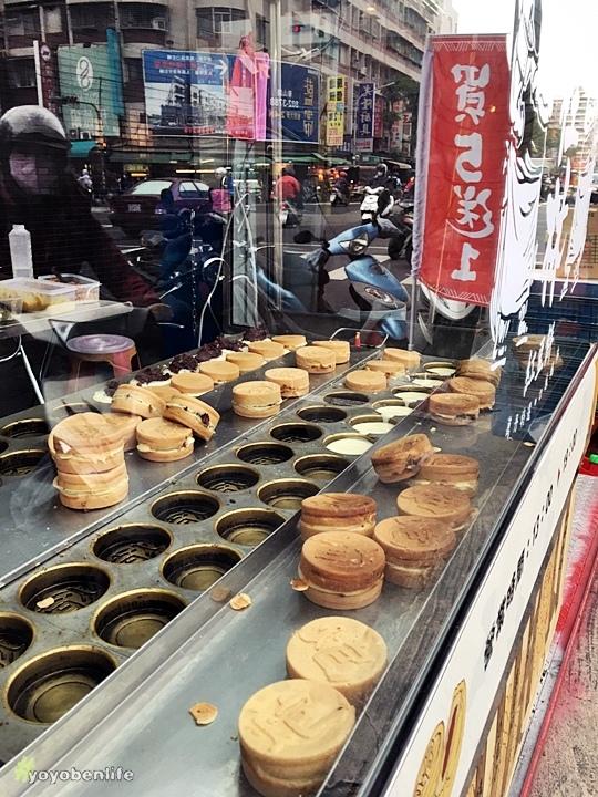 170209 桂林紅豆餅_170210_0010