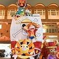 海賊王--鹿港花燈.jpg