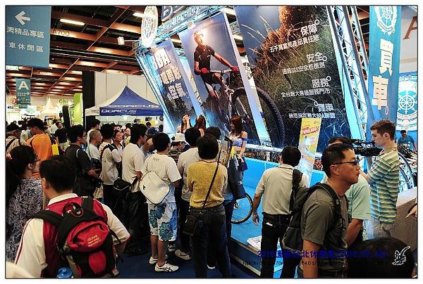 2010休閒展_124.jpg