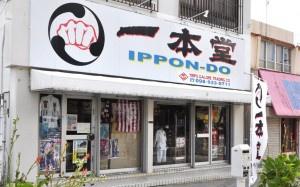 shop1-300x187